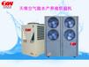 天维空气能热泵泳池专业恒温机空气能热泵OEM厂家