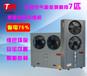 天维空气能热泵温室大棚种植保温恒温机