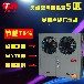 天维空气能热泵热水器家用5匹供暖?#20302;?#20027;机空气能热泵OEM