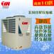 煤改電空氣能熱泵熱水器商用10匹空氣源熱泵中央熱水器