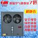 7匹低溫空氣能熱泵采暖系統家用空氣源熱泵地暖主機