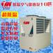 低温空气能热泵地暖主机10匹商用空气源热泵采暖系统