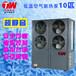 10匹低溫空氣能熱泵采暖系統商用空氣源熱泵地暖主機