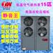 低溫空氣能熱泵地暖供暖主機商用15匹空氣源熱泵采暖系統