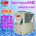 低溫空氣能熱泵地暖主機商用20匹空氣源熱泵采暖系統空氣能OEM廠家