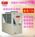 10匹頂出風低溫空氣能熱泵熱水器商用空氣能熱泵中央熱水系統