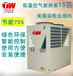 15匹頂出風低溫空氣能熱泵熱水器商用空氣能熱泵中央熱水系統