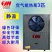 3匹天维空气能热泵大棚种植恒温机空气能热泵OEM厂家