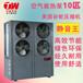 空氣能熱泵大棚種植供暖系統10匹商用空氣能熱泵溫室大棚恒溫系統
