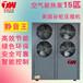 15匹商用空气能热泵大棚种植供暖系统空气能热泵温室大棚恒温机