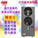 空气能热水器和空气能热泵采暖机组有什么不同