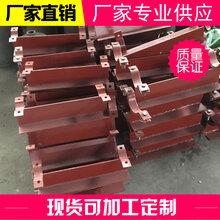 远东管道专业生产J1T焊?#26377;?#31649;托J2管夹型管托可来图定做