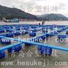 海洋踏板的結構簡介廠家供應青島合塑海洋浮筐