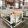 HSPP-1600型熔噴無紡布設備廠家