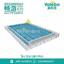 辽宁拆装式钢结构游泳池钢板池设备定制水上游乐健身泳池