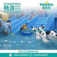 安徽母婴店组装式钢结构恒温室内儿童泳池亲子水育游泳池
