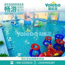 贵州组装式游泳健身设备拆装式钢结构游泳池室内恒温泳池