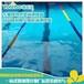 北京拼接亞克力大型游泳池幼兒園游泳設備親子水育游泳池