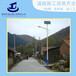 浦東太陽能路燈哪個牌子質量好,鋰電池太陽能路燈