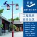 六安太陽能景觀燈路燈廠家