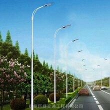 安徽省交通工程路灯厂家图片