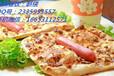 武大郎烧饼,山东梁山的一种汉族传统名吃