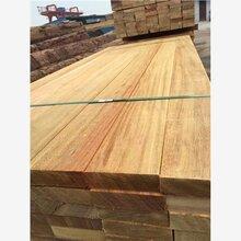非洲菠蘿格防腐木廠家直銷非洲菠蘿格板材定制加工報價