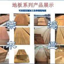 杭州有印尼菠蘿格賣_20厚進口菠蘿格常規地板料現貨直供