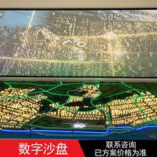 数字沙盘多媒体互动投影融合沙盘全息沙盘智能投影展厅教育沙盘