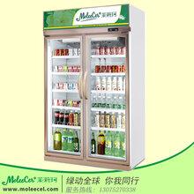 广东冷柜MLG-1260豪华铝合金双门冷藏展示柜冰柜价格
