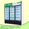 冰柜品牌MLG-1630X三門下機組展示柜冷柜價格冷藏柜廠家