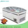冷柜品牌哪個好LD-X18501.85米節能直冷超市冷凍島柜超市冷柜