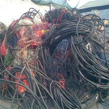 滁州电缆线回收厂家价格上门收购