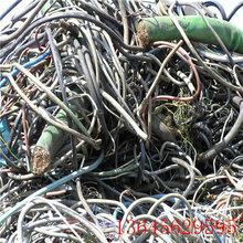 徐州市銅山回收)電線》電線回收圖片