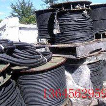桐鄉市回收)信號電纜》信號電纜回收圖片