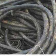 嵊泗紫铜板回收-收购详细请来电咨询图片