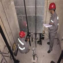 黄山旧电梯回收黄山专业日立电梯回收图片