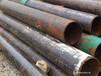 麗水本地附近高價回收二手鋼管廠家收購