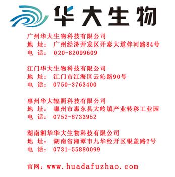 广州化妆品医疗器械食品药品辐照灭菌消毒杀虫中心