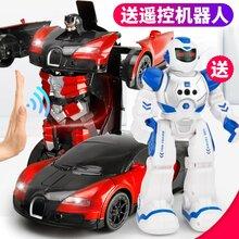 遥控变形车金刚机器人图片