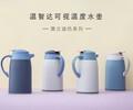 温智达长效保温壶可视温度热水壶食品级材料保温壶