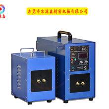 15KW高频滑轮热处理设备安装宏源鑫高频设备值得信赖