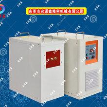 宏源鑫中频热处理设备操作70KW中频加热设备超长寿命