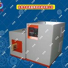 宏源鑫串联中频熔炼炉价格160KW中频熔炼炉效率高