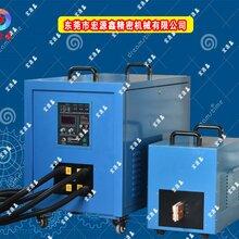 宏源鑫高频钢轨热处理设备60KW高频热处理设备质量可靠