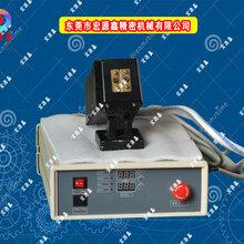 惠州超高频淬火机安装宏源鑫20KW超高频设备耗电省