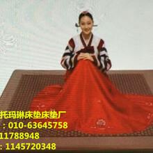 北京托玛琳床垫托玛琳托玛琳床垫多少钱