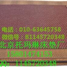 托玛琳石托玛琳磁疗床垫价格锗石床垫价格