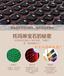 托瑪琳床墊的使用功效、奧琳德托瑪琳床墊價格、北京托瑪琳床墊廠: