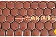 托玛琳沃尔康床垫,托玛琳沃尔康床垫价格,托玛琳沃尔康床垫厂家,北京托玛琳床垫厂: